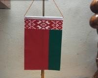 belarus 1