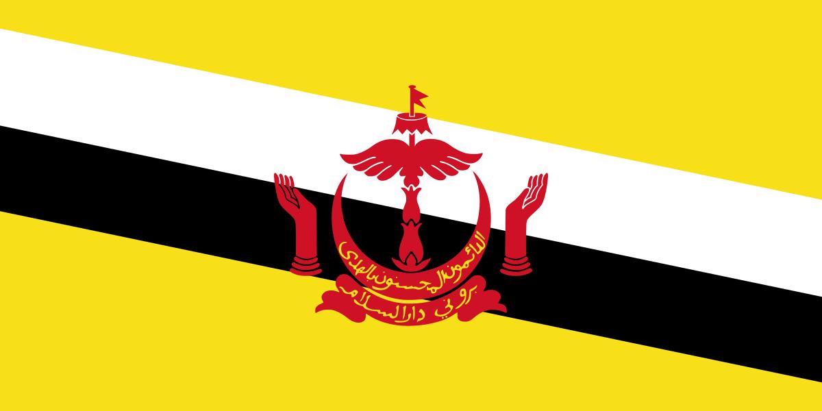 1200px-Flag_of_Brunei.svg