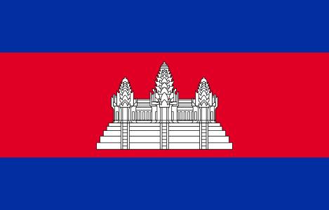469px-Flag_of_Cambodia.svg